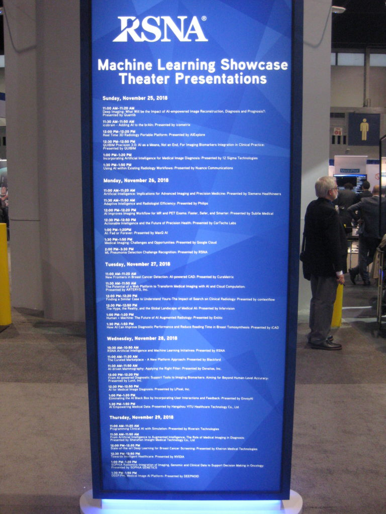 IMG 3286 e1543198806558 768x1024 - Radiological Society of North America (RSNA) Meeting in Chicago, IL, in 2018, at McCormick Place